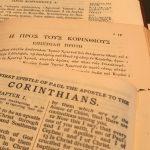 Sermon: 1 Corinthians 15:1-8 – The Most Important Message that You Never Move Past